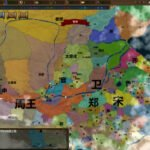 Nation War Chronicles Free Download its Ocean of Games