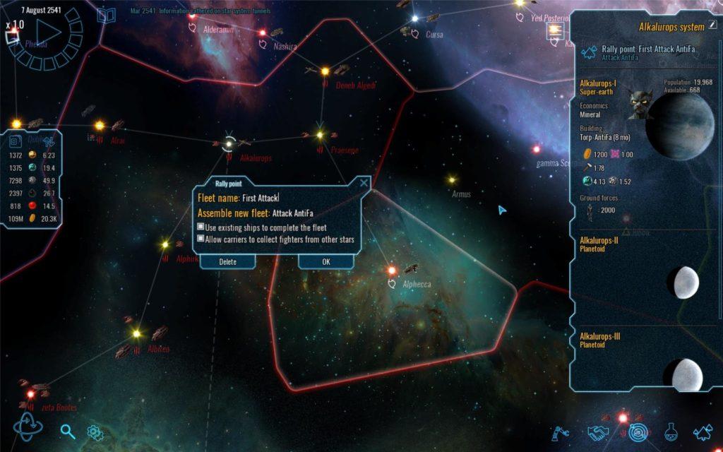 Polaris Sector Lumens Free Download